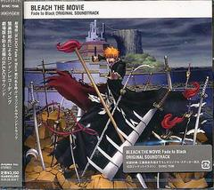 OST Bleach Fade to Black Ost-3-139126a